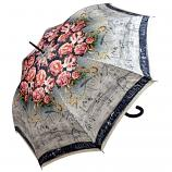 Jean Paul Gaultier Umbrella Rose Craquelé